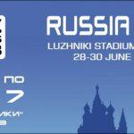 Rugby w Rosji – rozwój wkracza w kolejną fazę